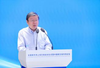 上海市发展和改革委员会副主任周强:发挥节能减排管理机制与碳交易体系的双重作用