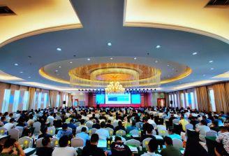 内蒙古自治区发电行业碳市场能力建设培训成功举办